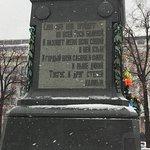 Pushkin Monument Foto