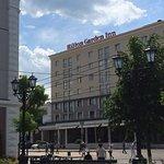 Photo of Hilton Garden Inn Krasnodar