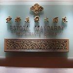 Photo of Mandarim