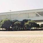 Centro Regional de la Artes de Michoacan