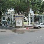 Nautical Inn