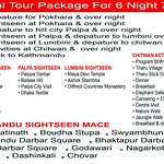 Information about tour