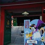 Seiganji Temple Photo
