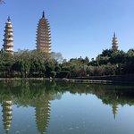 Photo de Chongsheng Three Pagodas