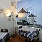 Kafe Meze - Front Room