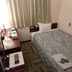 Photo of The  Hotel North Osaka