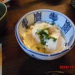 Foto de Yufuin Ryokuyu