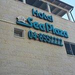 Photo of Sea Plaza Hotel