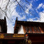 Photo of Lijiang Emerald Boutique Hotel