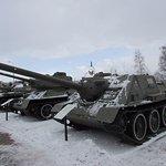 T-34 Tank History Museum