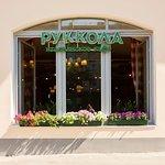 """Летом в кафе """"Руккола"""" открывают окна"""