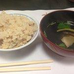 Photo de Shiofukikan
