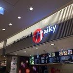 Photo of Haiky Asian Food