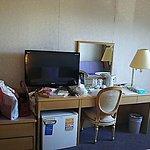 Foto de Southern City Hotel
