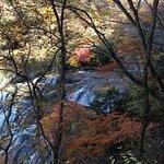 生瀬の滝へ行くまでの袋田の滝