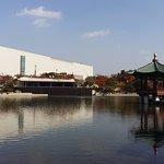 Photo of National Museum of Korea