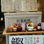 Foto de Orankuya Kita-shinchi west