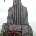 上海茂业华美达广场照片