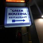Greek Kouzina
