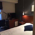 Photo de Hotel Mystays Oita