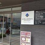 Foto de Hotel MyStays Kyoto Shijo
