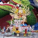 Wat Plai Laem Foto