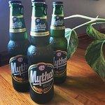 Greek Beer!