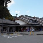 Roadside Station Misugi