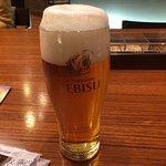 Museum of Yebisu Beer Foto