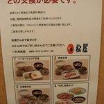 Photo of Shizutetsu Hotel Prezio Shizuoka-Ekikita
