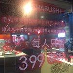 Foto de Oishi Shabushi