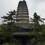 Small Wild Goose Pagoda1