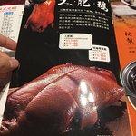 阿秋渔港日式料理照片