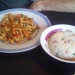 poulet aux noix de cajou et riz cantonais