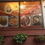 Photo of Seoul Restaurant