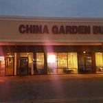 Foto de China Garden Buffet