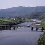 Wakai Chinka Bridge
