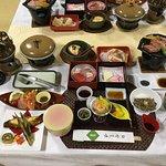 Photo of Ryumontei Chiba Ryokan