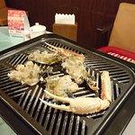 Hotel Shunka Daisen Resort resmi