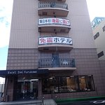 Photo of Excel Inn Furukawa