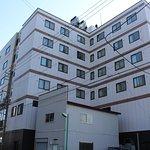 Photo de Mitsui Kanko Hotel