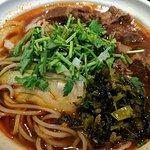 B2 - Beef Brisket w/ Tomato Noodle Soup
