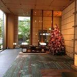 Hotel Niwa Tokyo Foto