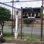 Sân Tennis của Sàigòn Park Resort, Thủ Dầu Một.