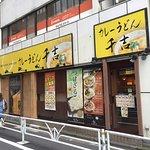 Senkichi – fénykép