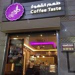 Фотография Coffee Taste