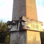 Памятник в Техумарди