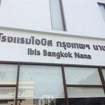 ibis Bangkok Nana Foto
