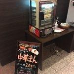 Photo de APA Hotel Isesakieki Minami