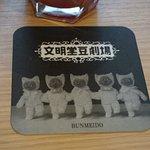 صورة فوتوغرافية لـ Bummeido Cafe & Dining Restaurant